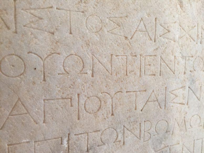 ¿Cuáles son los idiomas más antiguos de la tierra?